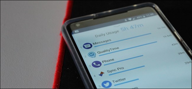 How to check what apps you use